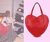"""Вместительная сумка """"Big heart"""" в форме сердца"""