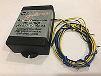 Эмулятор уровня топлива  BiZone с выводом показаний двух видов топлива на приборную панель, фото 1