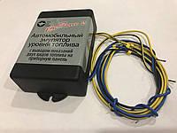 Эмулятор уровня топлива  BiZone с выводом показаний двух видов топлива на приборную панель