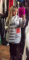 Женская Куртка зимняя с дутым шарфиком