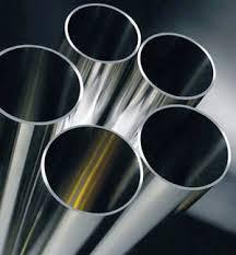 Труба  нержавеющая AISI 201 ф8х1 мм