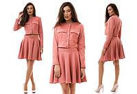 Женский модный замшевый костюм: пиджак и юбка-солнце (2 цвета)