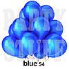 Воздушные шарики Gemar GM90 металлик Синий (26 см) 100 шт