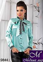 Нарядная женская ментоловая блуза с кружевом (р. S, M, L) арт. 9844