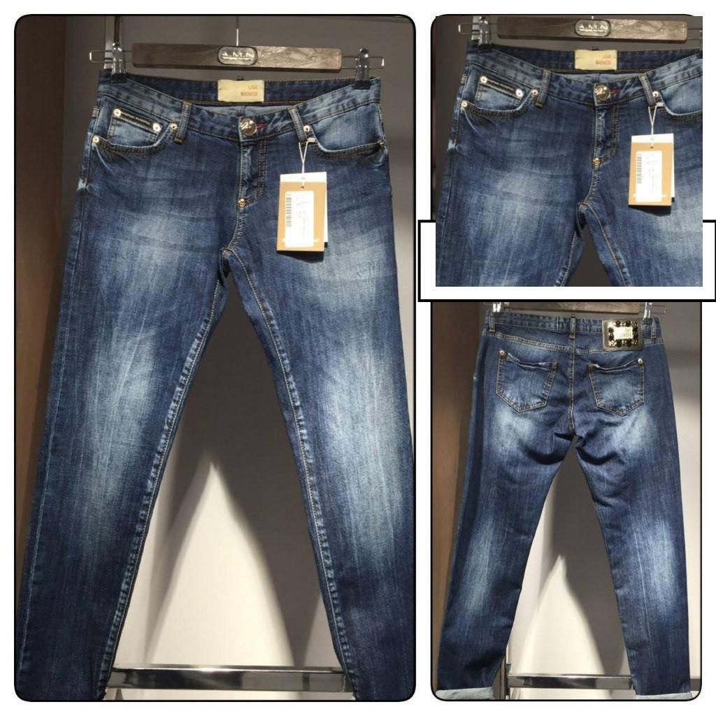 Турецкие джинсы Amnesia AL6357
