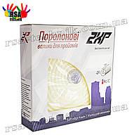 Маскировочный поролоновый валик для проемов 2XP