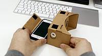 VR-очки из картона Google Cardboard, очки виртуальной реальности, фото 1