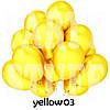 Шарики Гемар латексные G90 пастель Желтый  10'(26 см) 100 шт