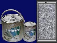 Краска с молотковым эффектом 0,75л 101 Серебрянная
