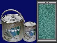 Краска с молотковым эффектом 0,75л 318 Светло-зеленая