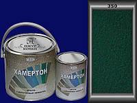 Краска с молотковым эффектом 0,75л 350 Темно-зеленая