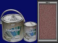Краска с молотковым эффектом 0,75л 501 Кирпичная