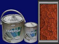 Краска с молотковым эффектом 2,5кг 580 Оранжевая