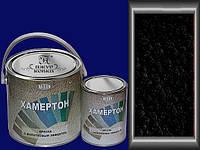 Краска с молотковым эффектом 2,5кг 800 Черная