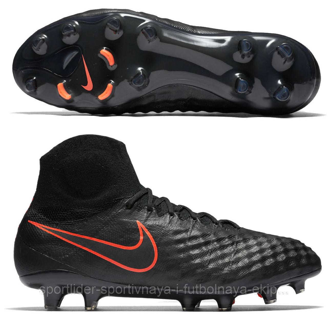 8533499e Футбольные бутсы Nike Magista Obra II FG , цена 6 800 грн., купить в Киеве  — Prom.ua (ID#358144627)