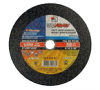 Луга диск отрезной по металлу 150 мм