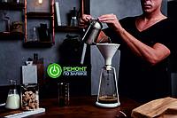Разработана умная кофеварка GI NA с модулем Bluetooth.