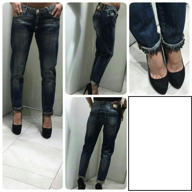 Турецкие джинсы Amnesia AL6358