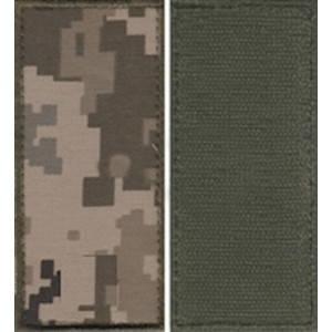 """Погон """"Солдат"""" камуфляжный (пиксель) на липучке, фото 2"""