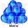 Воздушные шарики Gemar G90 пастель синий 10' (26 см) 100 шт