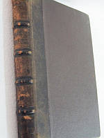 Книга Древний Вавилон Н.М.Никольский 1913 год
