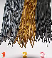Шнурки круглые 120см Timberlend