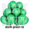 Шарики гемар латексные G90 пастель Темно-зеленый  10'(26 см) 100 шт