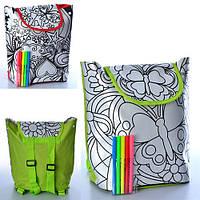 Рюкзак-раскраска с фломастерами MK 0726