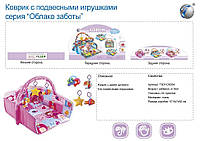 Коврик для развития младенцев, две дуги, 4 игрушки. Размер в коробке 57,5*7*58см