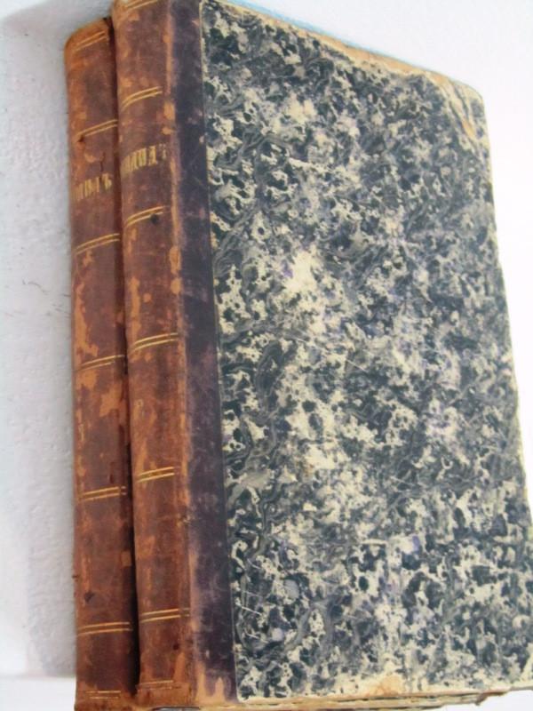 Книна История Пелопонесской войны Фукидид 1887 год