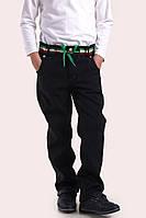 """Стильные детские брюки """"Italyano"""" под пояс со съемным шнурком"""