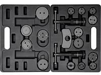 Yato YT-0682 профессиональный набор для демонтажа тормозных поршней