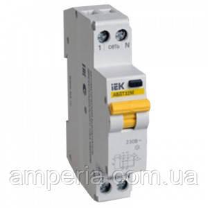 IEK Дифференциальный автомат АВДТ32М А C32 100м (MAD32-5-032-C-100), фото 2