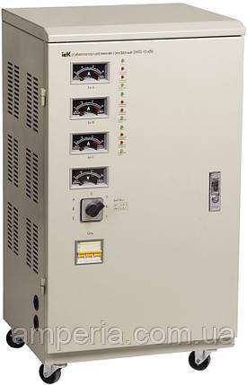 IEK Стабилизатор напряжения СНИ3- 3 кВА электромеханический трехфазный (IVS10-3-03000), фото 2