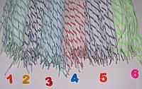 Шнурки плоские 120см шрихованные