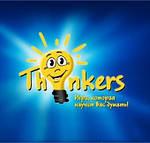 Новинка! Найлогічніші ігри Thinkers відтепер на Buy Ua!