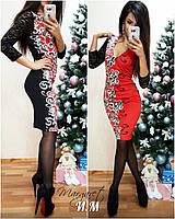 Женское модное платье с узором (2 цвета)
