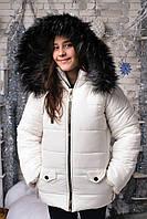 Подростковая зимняя куртка для девочки Аляска