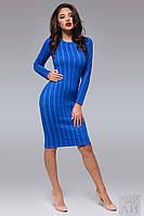 Модное  трикотажное  платье с косичками, цвет электрик. Арт-9500/17