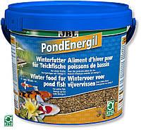 JBL Pond Energil Корм в форме палочек для водоемов с температурой воды до 15 С, 5,5 л (41028)