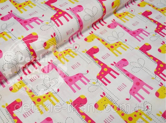 Лоскут ткани №514а  с розовыми жирафами на белом фоне