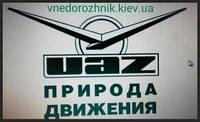 Радиатор УАЗ 469  на тосоле (б/у)