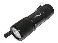 Фонарь ручной 9-LED KEMOT черный