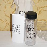 Пластиковая бутылка My bottle с текстильной сумочкой 500 мл