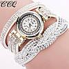 Женские наручные часы-браслет со стразами Crystal White