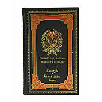 Кодекс Самурая. Книга Пяти Колец.