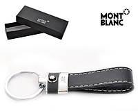 Брелок Montblanc Модель №093