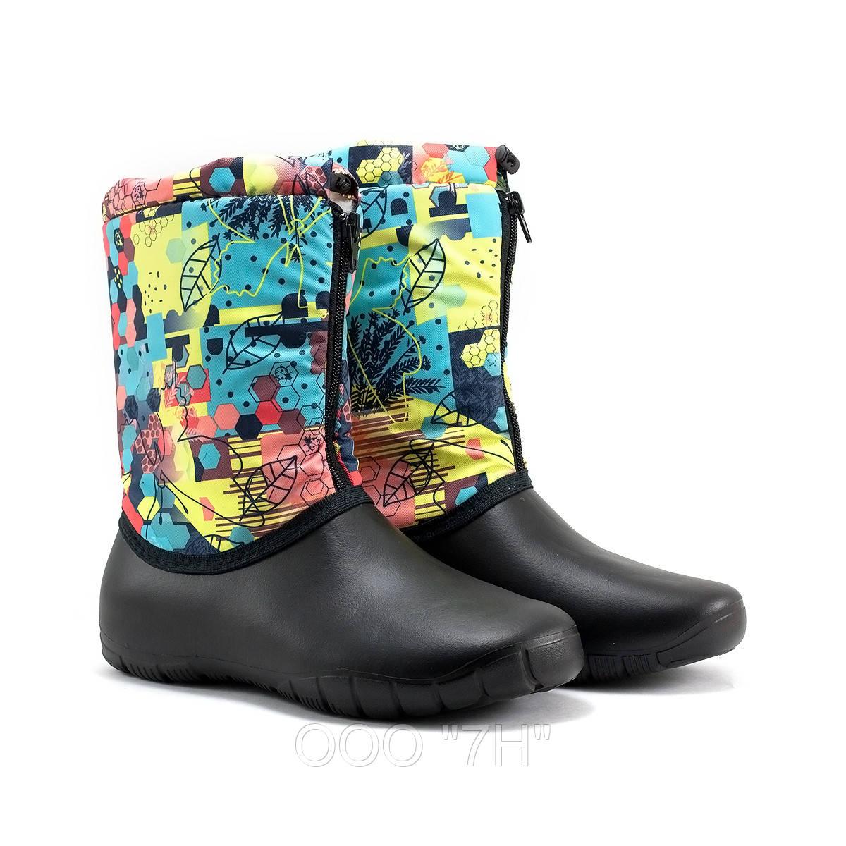 Ботинки женские утеплённые «Арт»