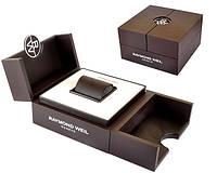 Коробка для часов Raymond Weil Модель №1036