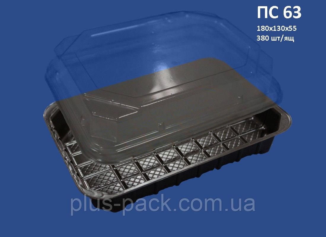 Одноразовая пластиковая упаковка для суши 180х138х45мм